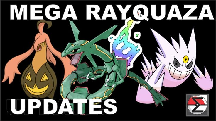 Mega Rayquaza, Pumpkaboo, Shiny Gengar and Diancie Event update!  #mega #rayquaza #event #distribution #pokemon #new #omega #ruby #alpha #sapphire #ORAS #shiny #gengar