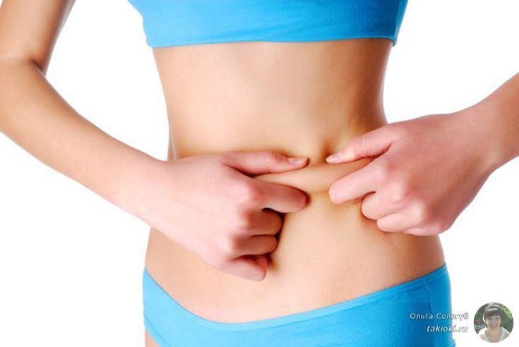 Советы, как подтянуть обвисшую кожу после похудения в домашних условиях и не только - http://takioki.ru/kak-podtyanut-kozhu-posle-pohudeniya/