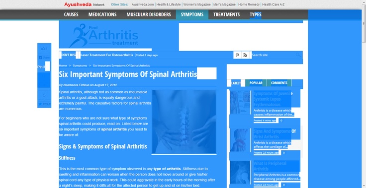 Six Important Symptoms Of Spinal Arthritis - How To Identify Symptoms Of Spinal Arthritis | Arthritis Treatment and Natural Cure