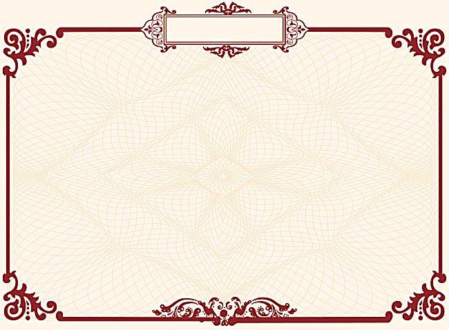 فريم زهري الديكور تصميم الخلفية Retro Background Frame Border Design Certificate Design Template