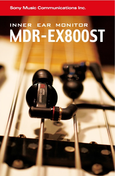 MDR-EX800SE Inner Ear Monitor  by Sony Music Communications Inc.