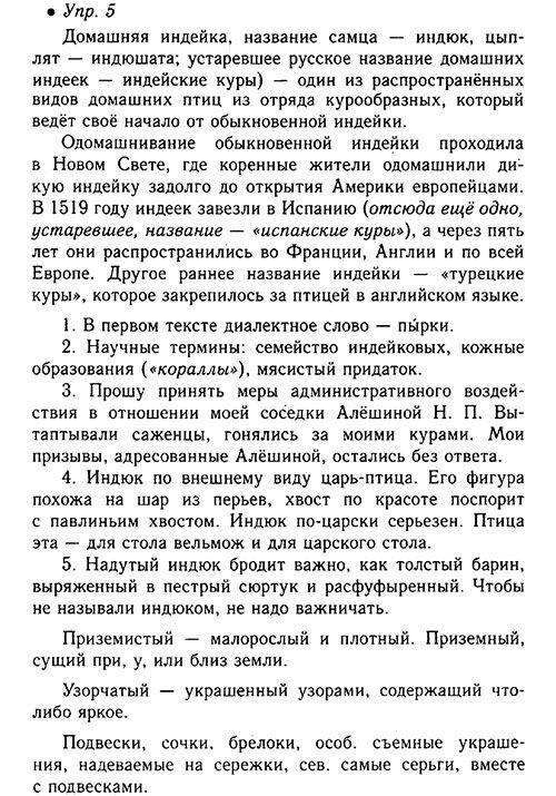 История россии 10 класс данилов брандт горинов короткова косулина семененко онлайн в 2 частях