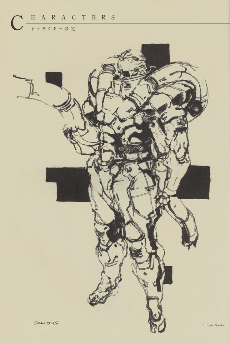 96 best yoji shinkawa (MGS) images on Pinterest | Metal gear solid ...