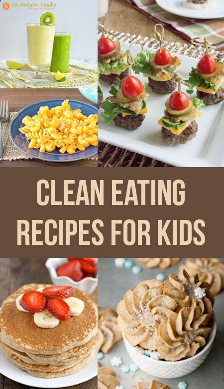 If your family is on a clean eating diet it can be difficult to find recipes that children can and will eat. I made a list of 50 clean eating recipes for kids that I hope are useful to you and your family. I also have links to other recipes that I think kids like, atContinue