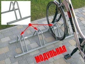 Подставка под колесо для велосипеда Кантри