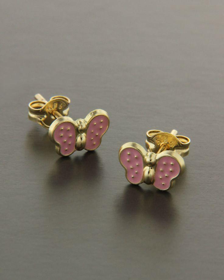 Σκουλαρίκια παιδικά πεταλούδες χρυσά Κ9 με Σμάλτο