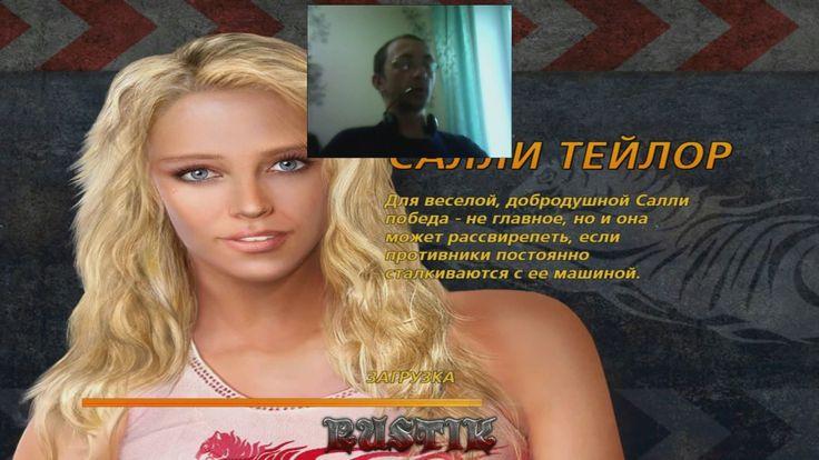 Flatout 2 Воскресил Легенда #7 PC.Игра 2006.Дерби 7 кубок Ностальгия Рет...