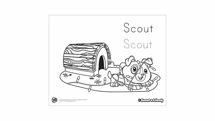 Scout's Deck the Halls Coloring Printable: Help Scout