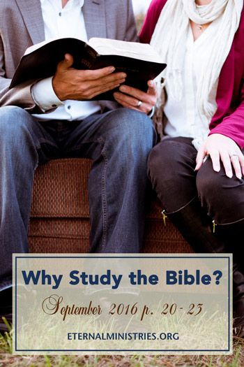 Biblically-based article referencing Psalm 97 on having a biblical worldview related to living life with an eternal perspective from Dr. Ron J Bigalke of eternalministries.org