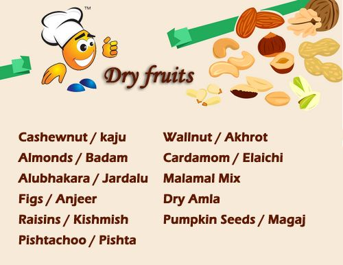 Dry fruits are not just delicacies, but extremely rich sources of proteins and minerals. This is precisely why every diet regimen recommends having at least a handful of dry fruits in your daily diet. Petumal brings you these dry fruits at a very affordable rate to enrich your day to day proteins consumption. Call us at +91 7506936941 / 42 or log on to www.petumal.com
