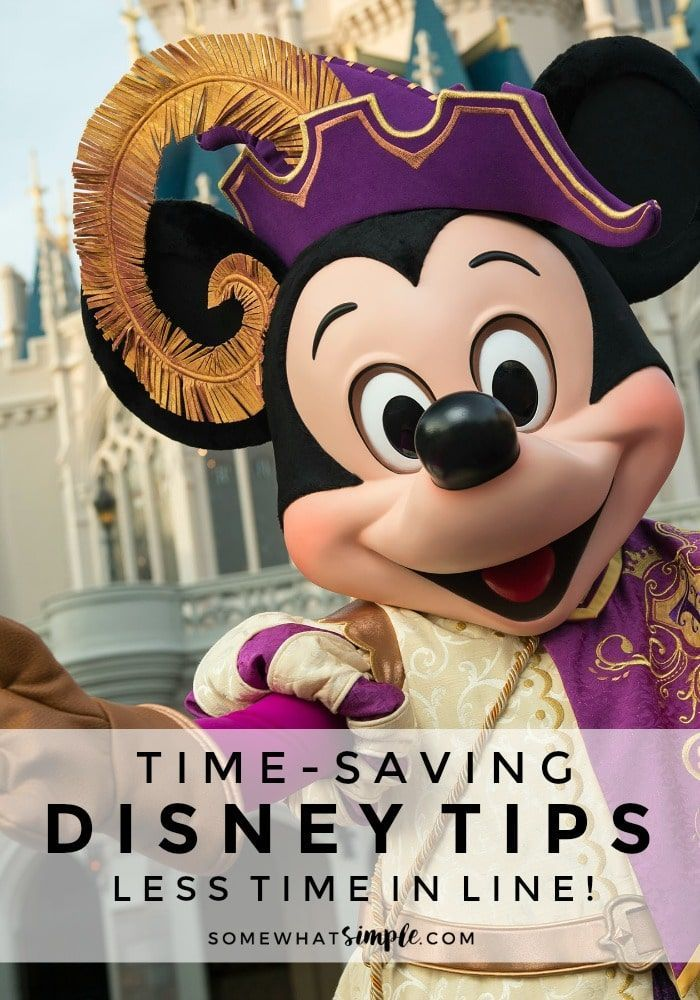 Time Saving Disney Tips - Less Time in Line! - Somewhat Simple