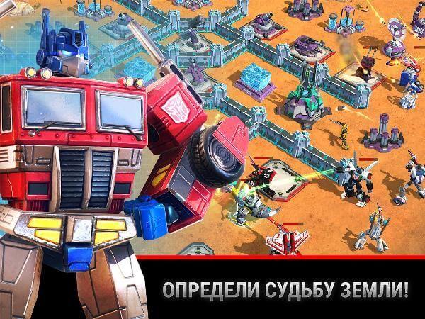 Transformers Earth Wars скачать на Андроид бесплатно ...