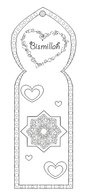 60 best Islamic Coloring Book images on Pinterest