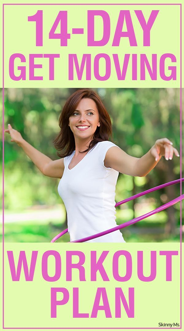 Jump start your weight loss with this 14-Day Get Moving Workout Plan #workoutplan #fitnessprogram #weightloss