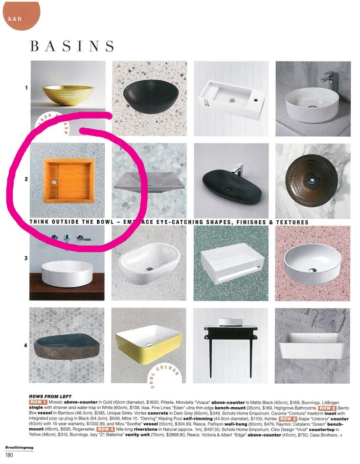 Real Living magazine's April 2016 issue included our beautiful Bamboo 'Bento Box' vessel basin. For more information, visit www.uniquesinks.com.au