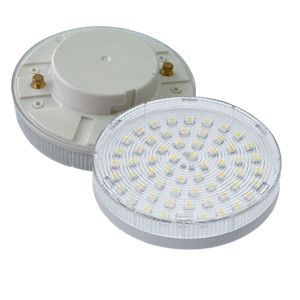 LED Down Light - 4 Watt GX53  #ledlights #futurelightledlightssouthafrica #led #futurelight