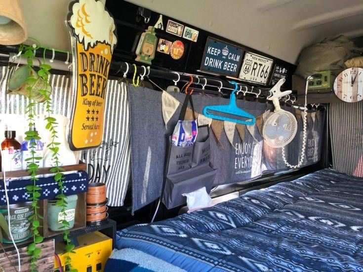 愛車キャラバンnv350を車中泊仕様にしてキャンプや釣り ドライブを楽しんでます Camp Camping Camphack Outdoorlife Outdoor Trip Travel Followme Weekend Travelling Outdoo カーインテリア アウトドア キャンプのアイデア