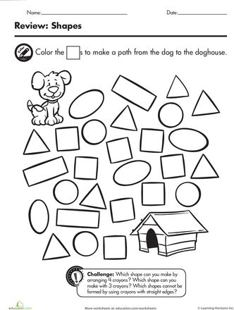 Find the Squares: Shape review maze
