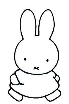 Miffy Ongoing