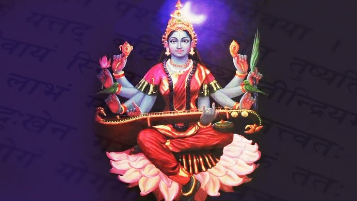 Sri #Shyamala #Sahasranamam (Contd.,.) | 1008 Names Of #Goddess #Matangi With Lyrics | Powerful #Mantra