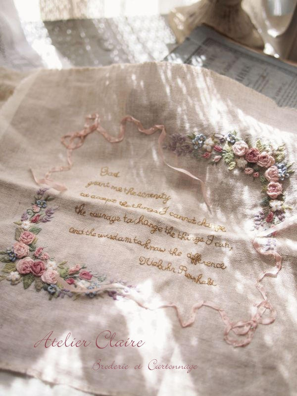 Embroidery inspiration. Atelier Claire © Chigusa Inoue