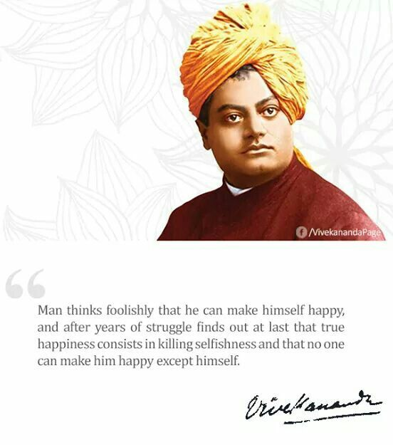 Quotes Vivekananda: 55 Best Swami Vivekananda Images On Pinterest