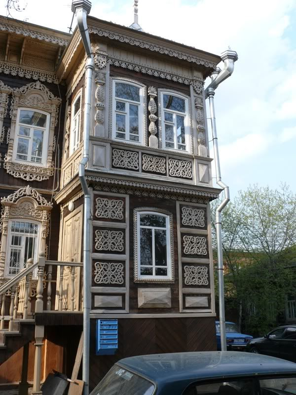 Akhmetov House 13