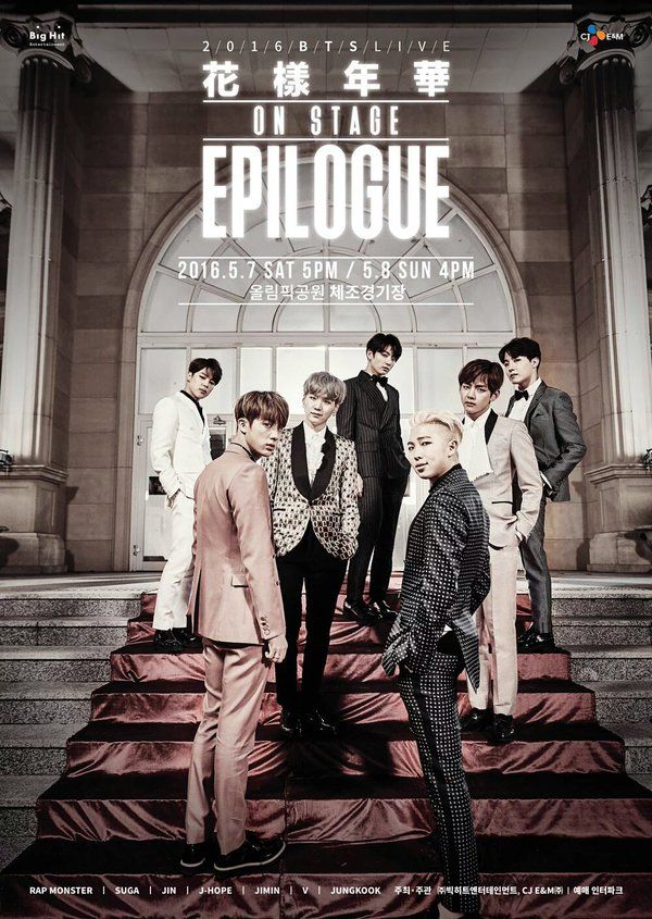 BigHit posted the main poster for 2016 #BTS LIVE <화양연화 on stage : epilogue>.