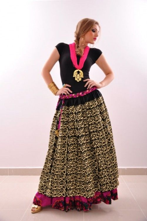 Dar TRTR: Arabic Calligraphy Embroidered Clothing from Kuwait. LOVE