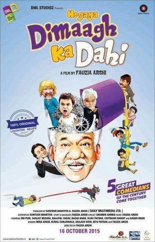 2nd October Full Movie Mp4
