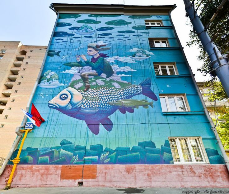 Street art, house, Moscow