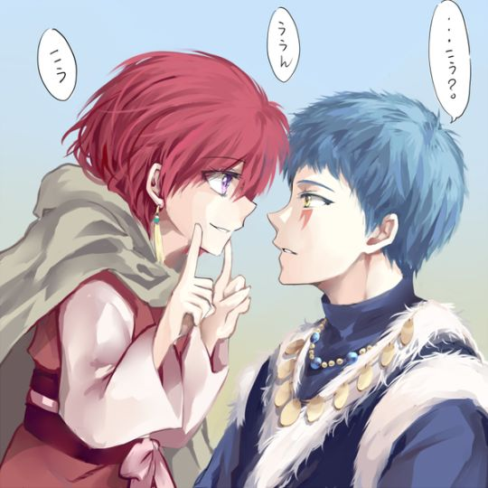 Youna and Shin-Ah. I wish he would show his face more, it's adorable and beautiful!
