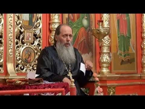 О молитве за других людей (прот. Владимир Головин, г. Болгар) - YouTube