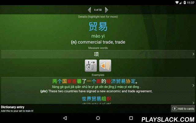 """Chinese Dictionary+Flashcards  Android App - playslack.com , trainchinese will teach you Chinese, with a free and complete dictionary, thousands of vocab lists, example sentences, audio recordings, measure words and character animations - and a powerful flash card system featuring handwriting training!★ We're using our very own dictionary, and search algorithms that prioritise words that you'll actually want to learn! For example, try searching for """"tree"""" in your existing Chinese dictionary…"""