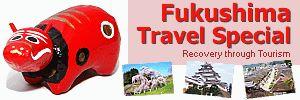 japan-guide.com forum - Questions