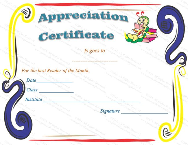 Kidu0027s School Certificate Of Appreciation Template