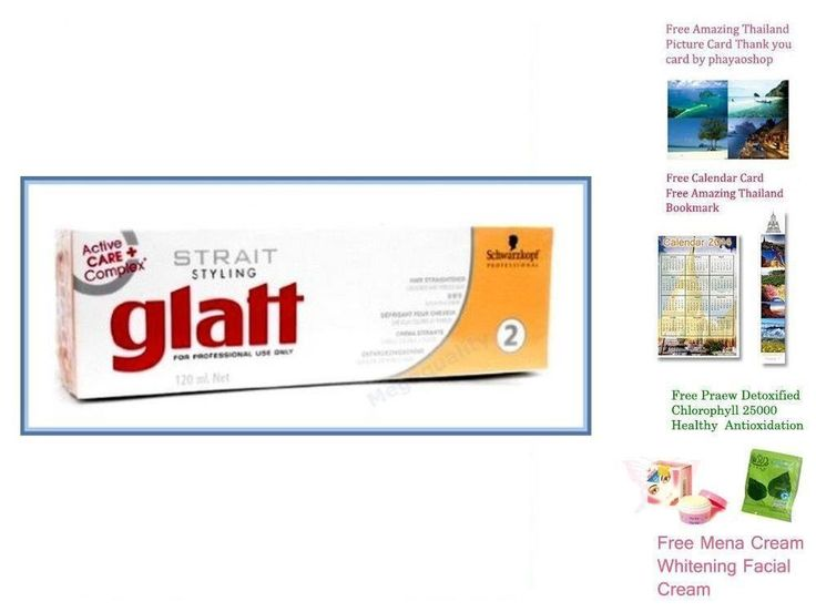 Schwarzkopf Glatt Strait Styling Professional Hair Straightener No. 2 * This is an Amazon Affiliate link. Check out this great product.