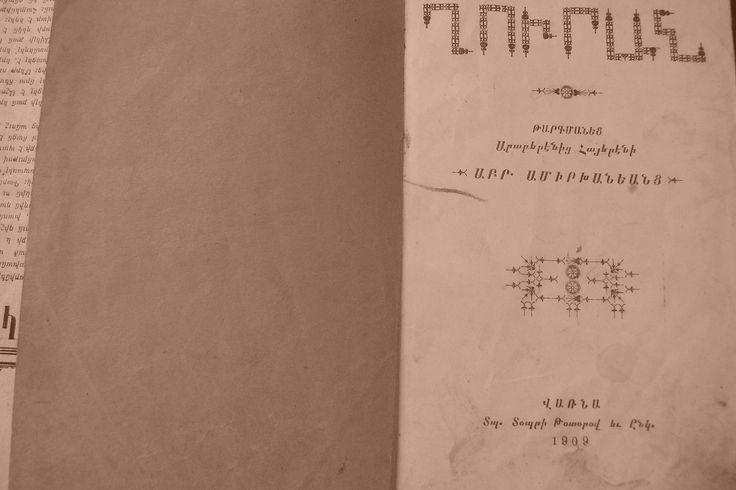 Koran  printed in 1909 Armenian translation