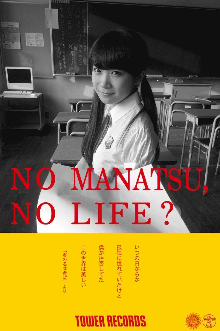 akb48wallpapers:  Yumi Wakatsuki, Manatsu Akimoto & Mai Shinuchi - Tower Records