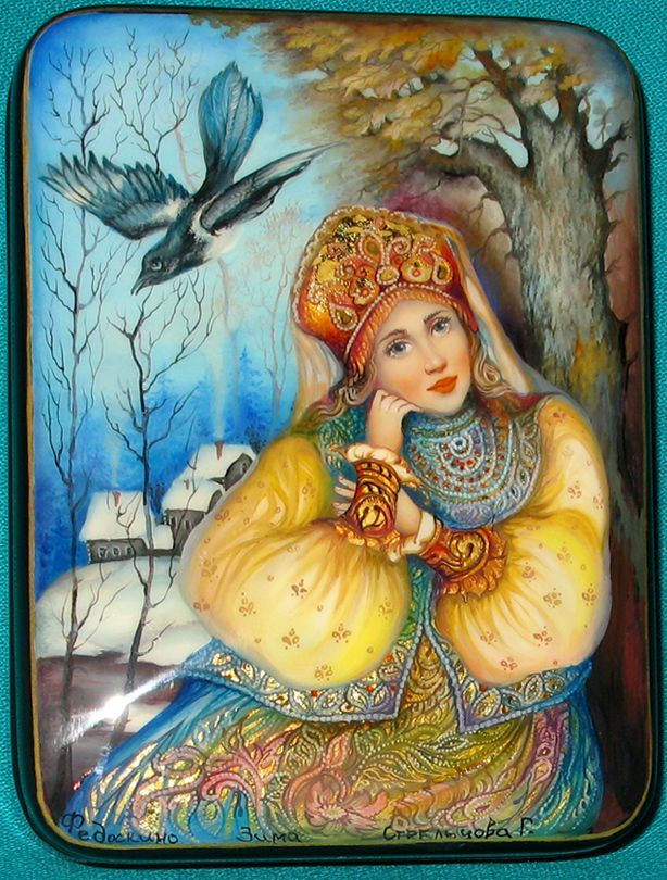 "Russian Hand-Painted ""Winter"" Fedoskino GORGEOUS LACQUER BOX ART."