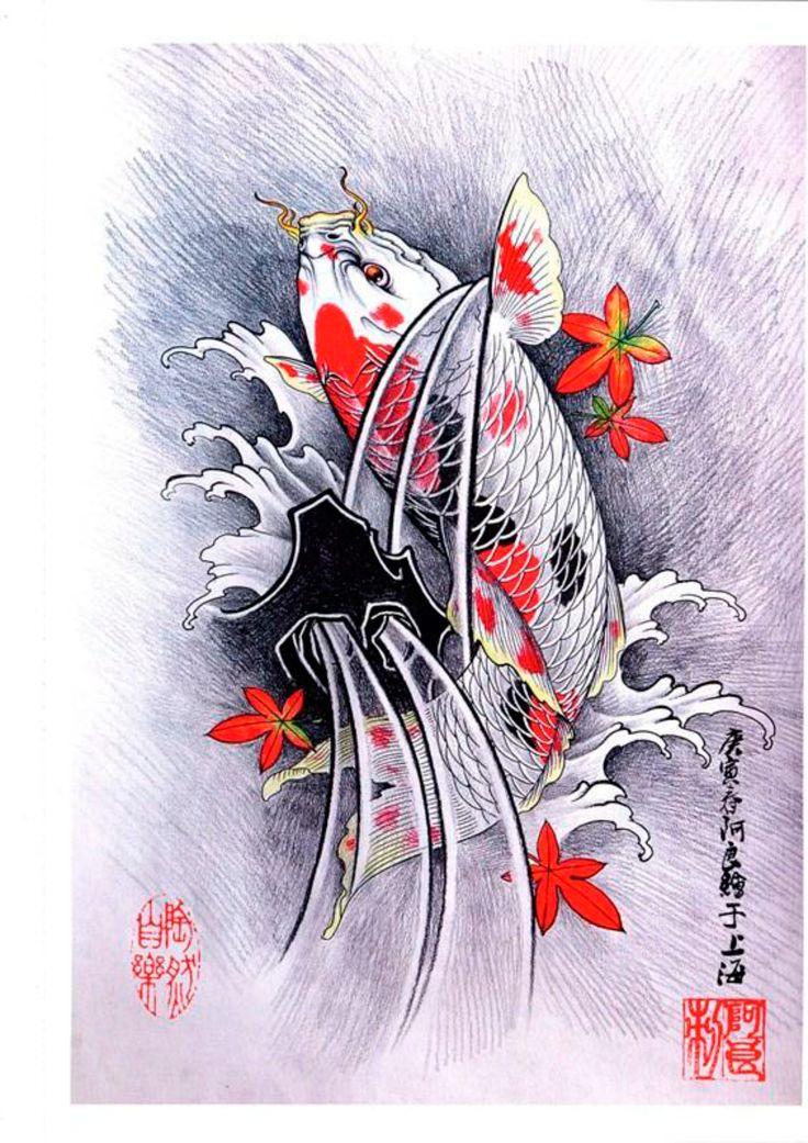 66 best koi tattoo designs images on pinterest koi for Japanese koi design