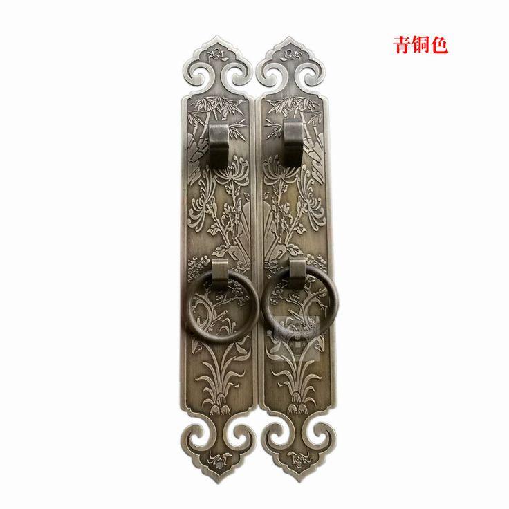 Chinese antique furniture copper handle door screen door window sash classic wardrobe door handle copper handle