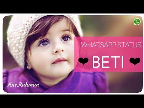 Naat WhatsApp Status - Beti 2018 ( Ans Rahman ) - YouTube
