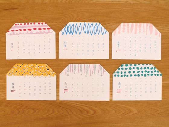 おうちの形のカレンダーと、気になるカレンダーたくさん - usagi works
