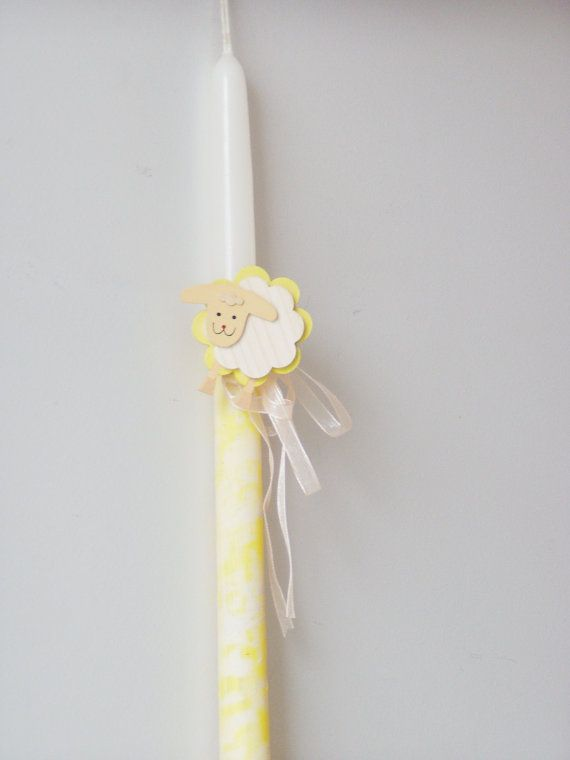 Sheep Easter candle Greek Easter candle with by ArktosCollectibles