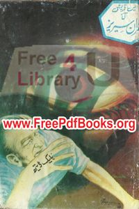 44 best imran series images on pinterest reading online free black death by s qureshi free download in pdf black death by s qureshi ebook fandeluxe Ebook collections