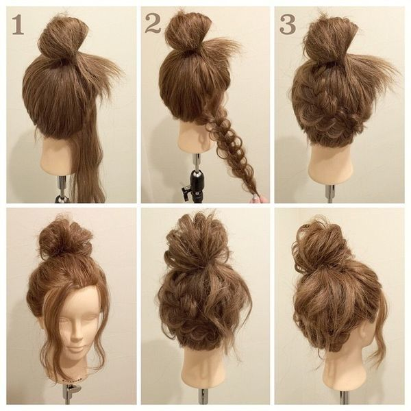 braided bun hair tutorial: the most beautiful tutorials and photos Hairdressing