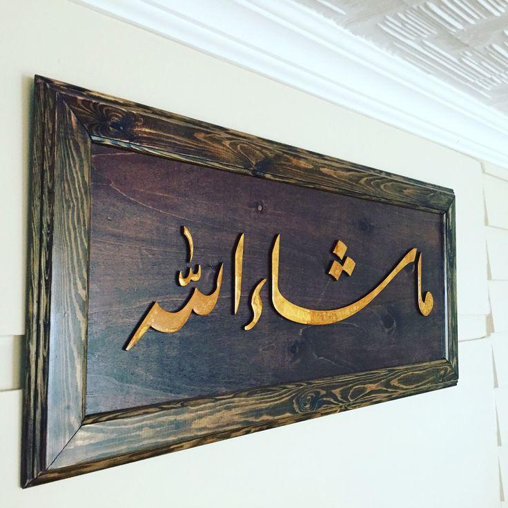 """Ahşap çerçeveli, ahşap kabartmalı tablo """"Maşa Allah"""""""