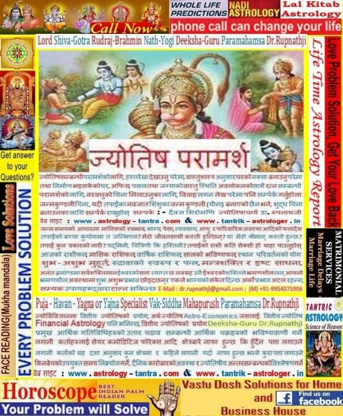 Marriage-Love-Breakup-All-Problem-Solution-Vashikaran-Black-magic-Guru