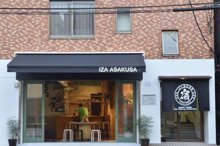 이자 아사쿠사 게스트 하우스 (IZA Asakusa Guest House)